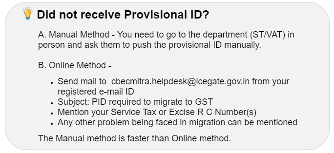 GST Provisional ID